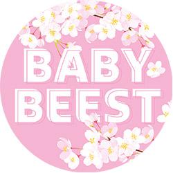 Feest met jouw babybeest bij Pets Place!